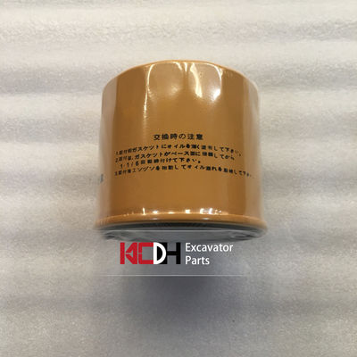 4.7 IN 32a40 00400 Excavator Oil Filter For Mitsubishi